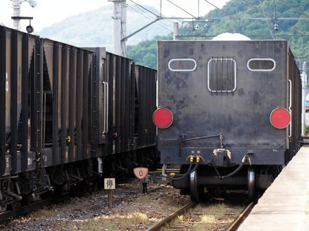 Chichibu02