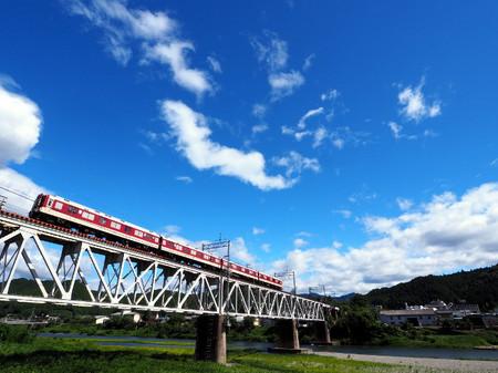 Yoshino17