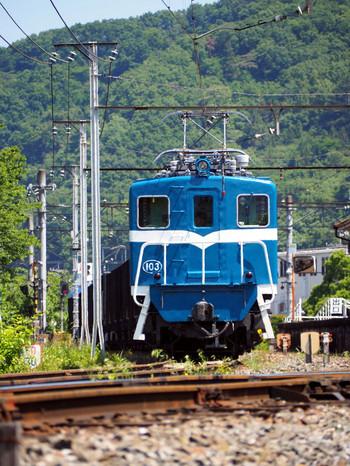 Chichibu28