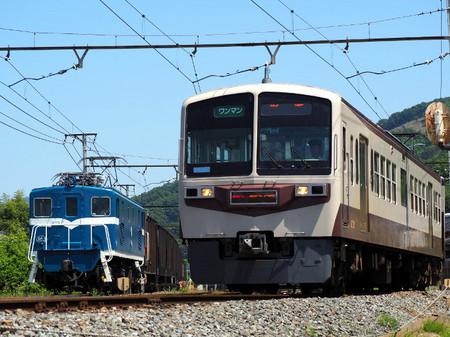 Chichibu30
