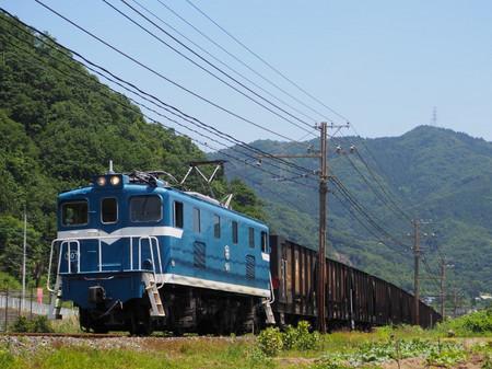Chichibu32