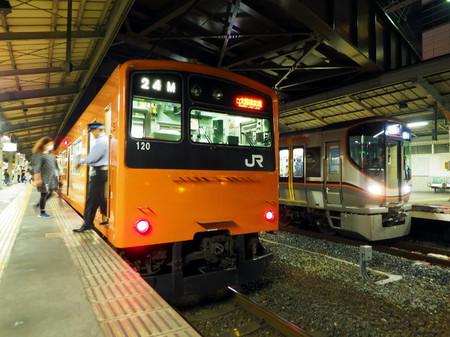 Osaka14