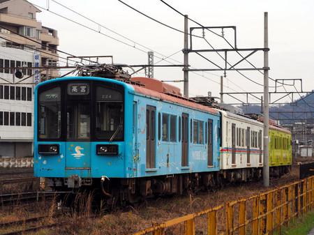 Ohmi24