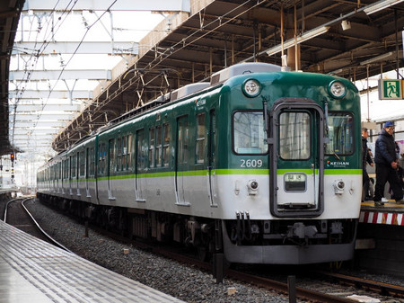 Osaka51