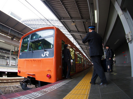 Osaka52