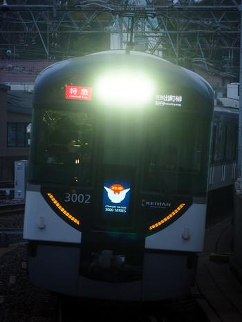 Osaka57_2