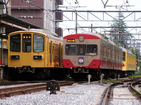 Ohmi50