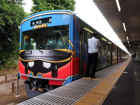 Toshima05