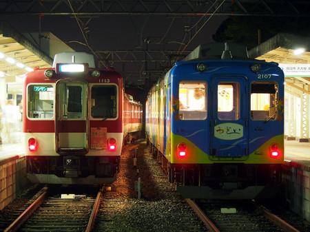 Tsudoi04