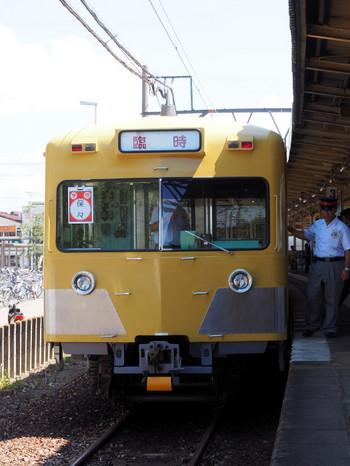 Kashikiri02