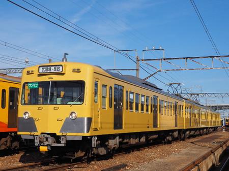 Kashikiri22