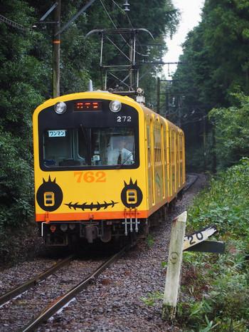 Naro11