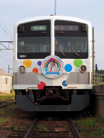 Niji04