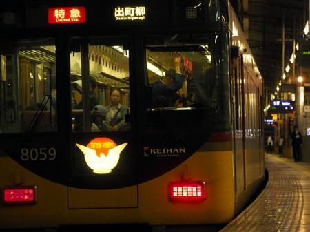 Osaka01