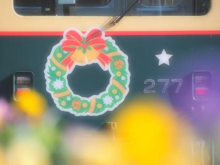 Santa25