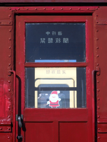Santa33