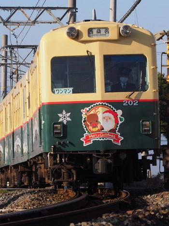 Santa35