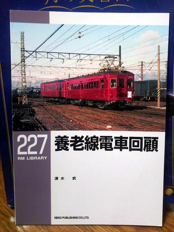 D2316