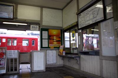 Blog288_1