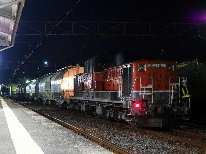 Dd5102
