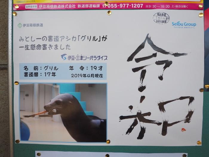 Izuhako02