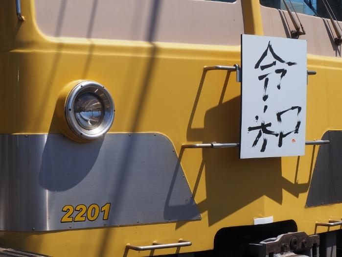 Izuhako03
