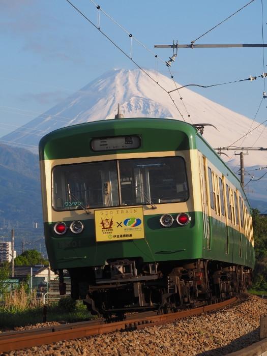 Izuhako04