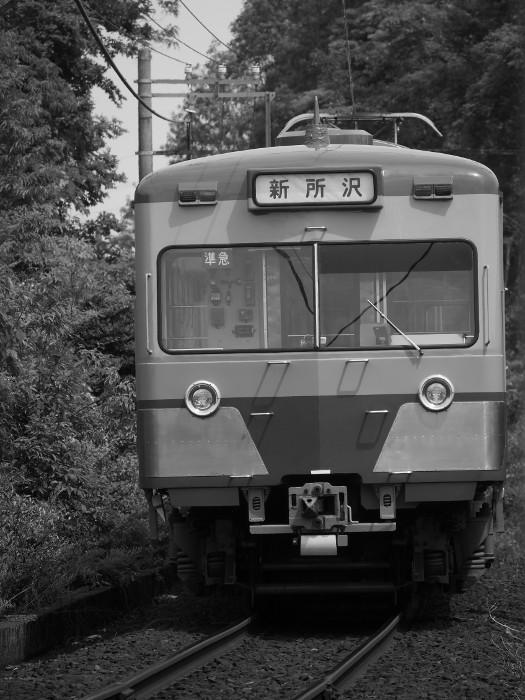 Kashikiri03