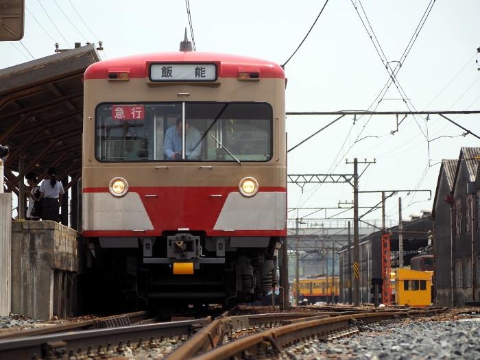 Kashikiri11