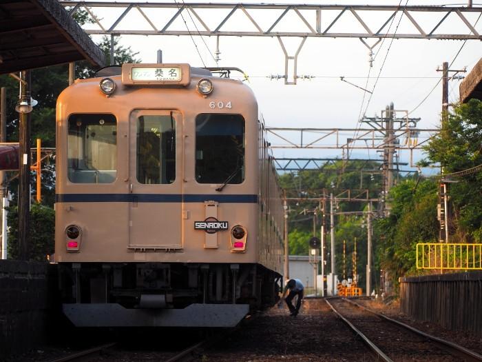 Senroku04