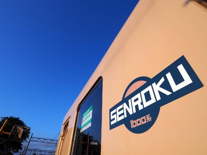 Senroku07