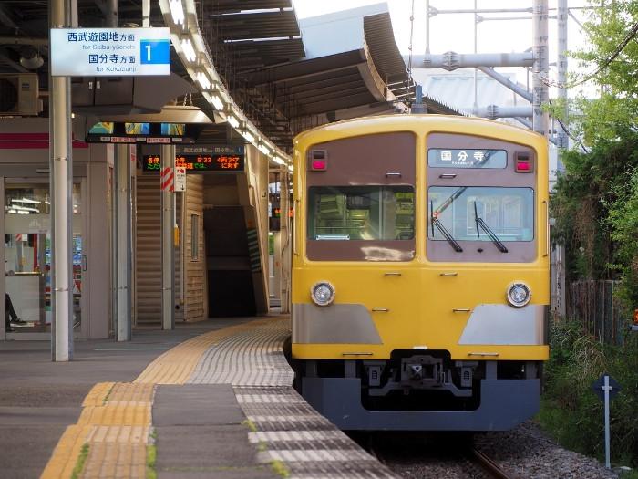 Tokyo50