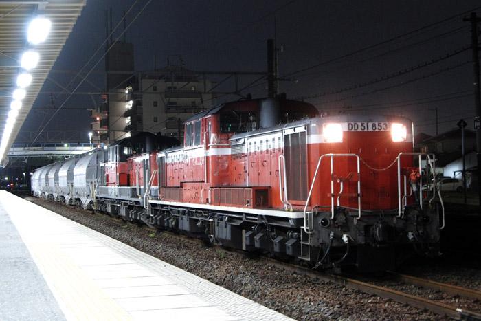 Dd51853