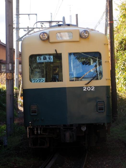 Hoku01_20200209162801