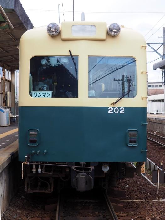 Hoku02_20200209162801