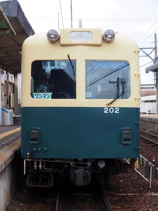 Hoku03_20200209162801
