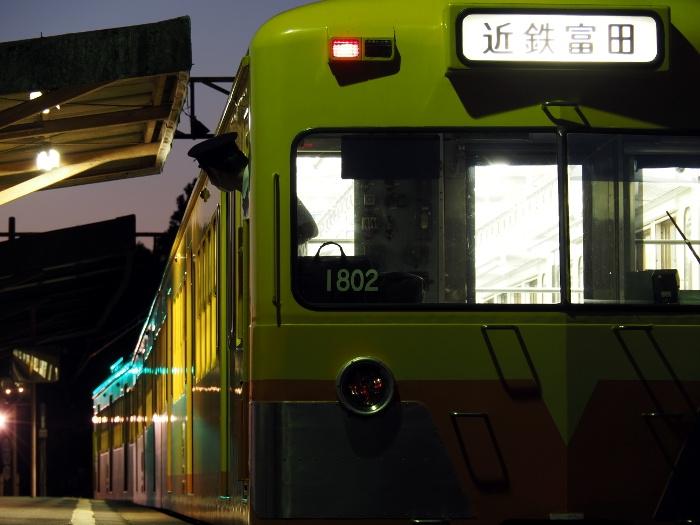 Nishi01