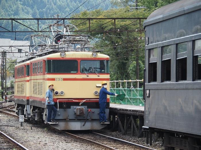 Oigawa11