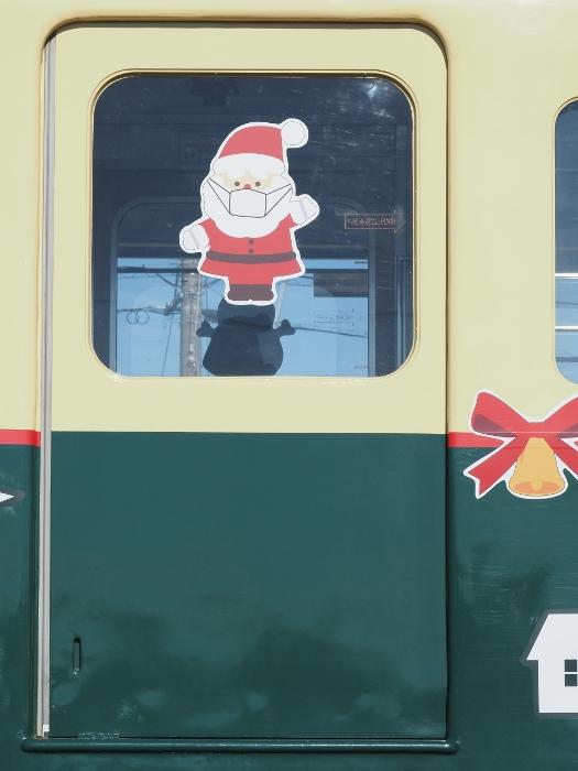 Santa02_20201130154401