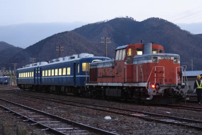 Taru05
