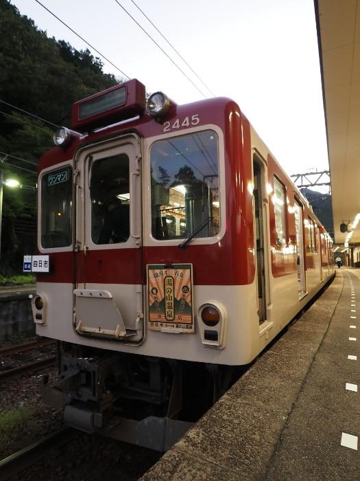 Yunoyama01